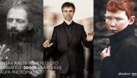 Lõppemas on Eesti suurim portreefoto konkurss - auhinnafond 3000€