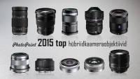 Need on Photopointi 2015. aasta ostetumad objektiivid hübriidkaameratele
