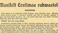 Photopointi esinduskaupluste lahtiolekuajad Eesti 100. juubelil