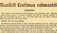 Photopointi esinduskaupluste lahtiolekuajad Eesti 99. aastapäeval