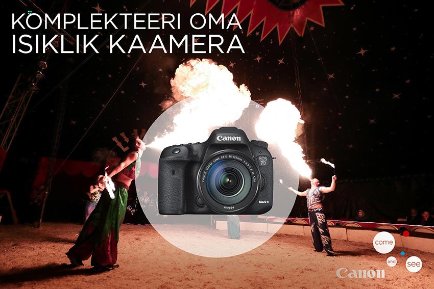 canon-objektiivid-photopoint-blog