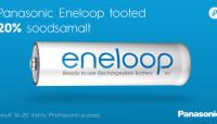Panasonic Eneloop akupatareide soodusnädal Photopointi veebipoes