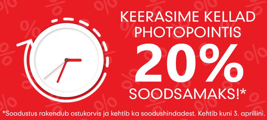 Keerasime kellad Photopointi veebikaubamajas veelgi soodsamaks