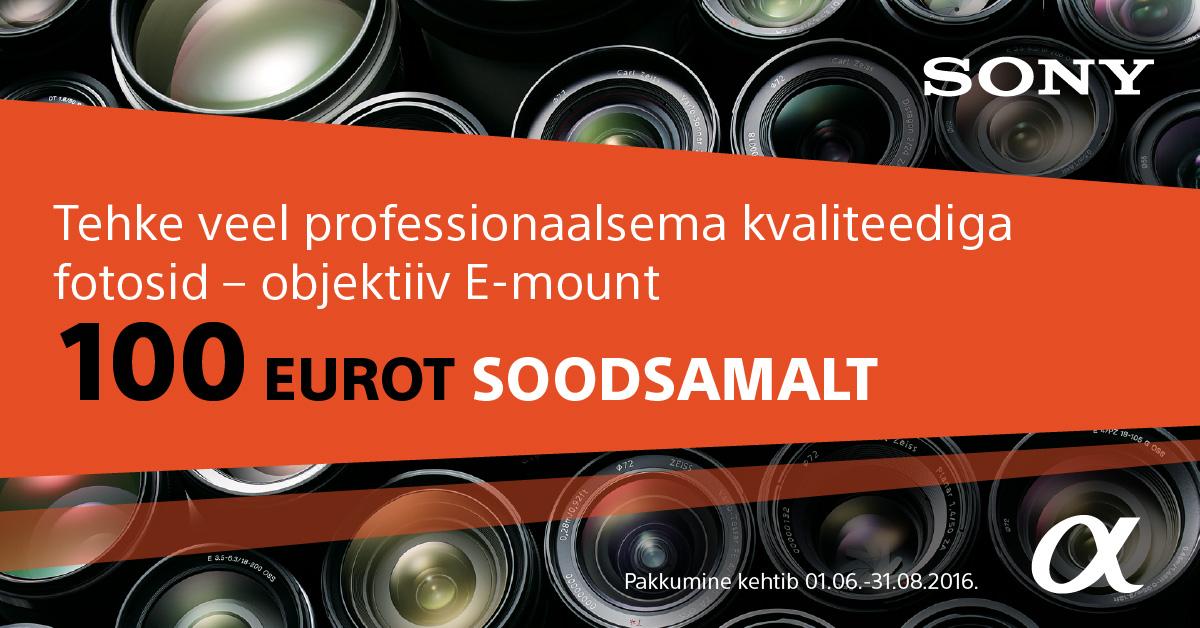 sony-emount-objektiivid-kampaania-photopoint
