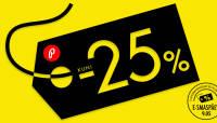 Suur e-ostlemise päev Photopointi veebikaubamajas. Ainult 24h!