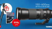 Ainult juunis: ihaldusväärse Tamron'i super teleobjektiivi ostul kaasa kingitused