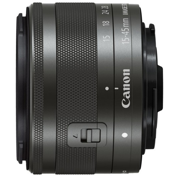 canon-ef-m-15-45mm-f-35-63-is-stm-objektiiv-must
