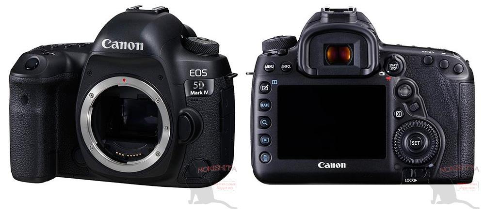 Canon-5D-Mark-IV-DSLR-camera-kuulujutud