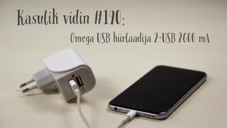 Kasulik vidin #190: Omega USB kiirlaadija 2×USB 2600 mA