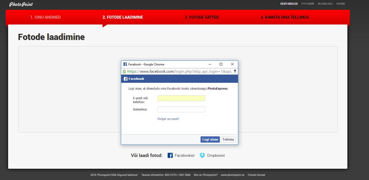 photoexpress-facebook-album-step2