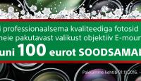 Äss diil - paljud Sony E-mount objektiivid kuni 100€ soodsamad