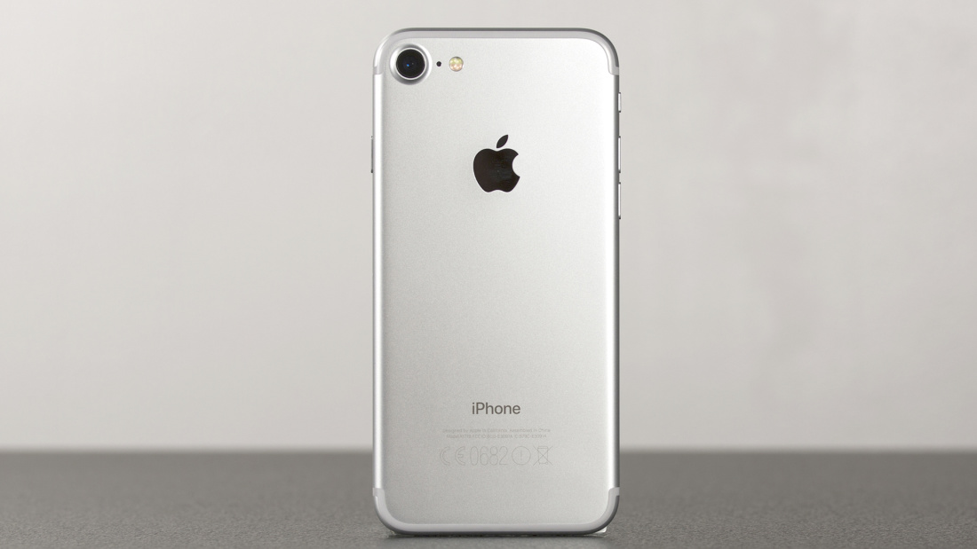 apple-iphone-7-karbist-valja-022