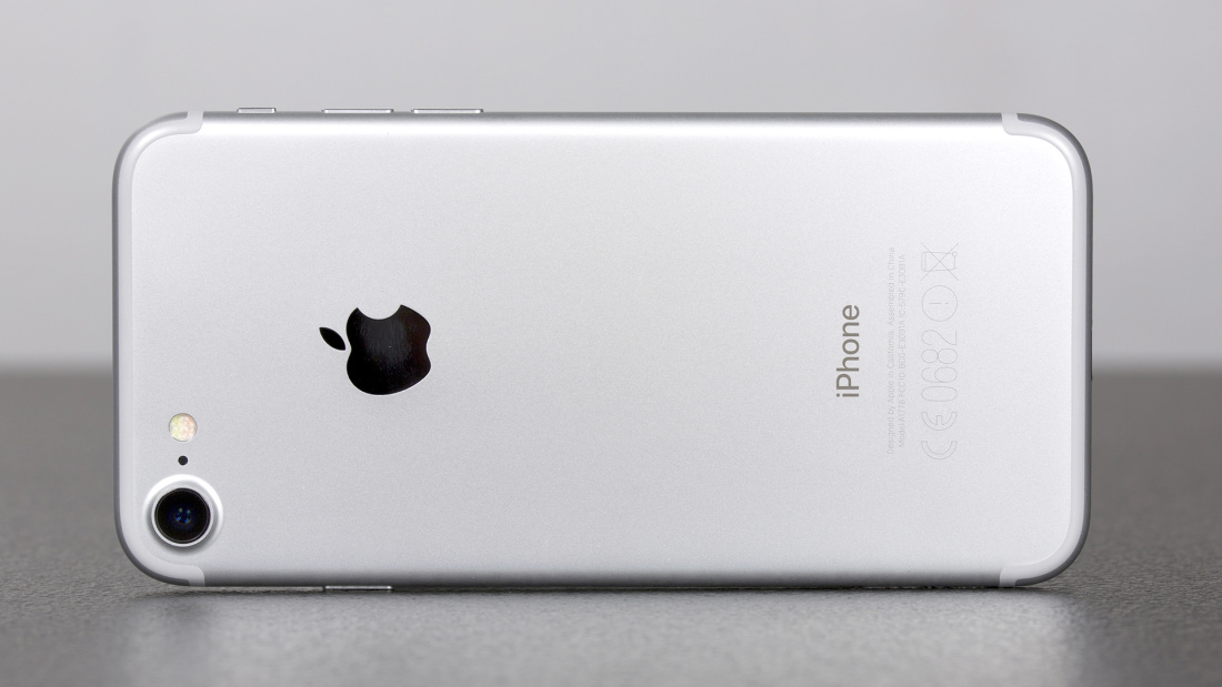 apple-iphone-7-karbist-valja-031