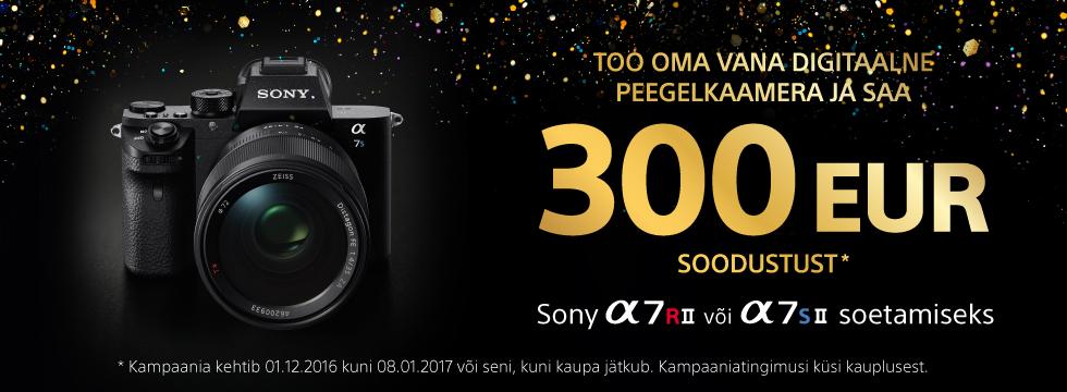 sony-a7r-ja-a7s-kampaania-photopoint