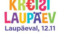 VIIMANE PAUK: sulgeme Photopointi kaupluse Eedenis Kr€isi laupäevaga