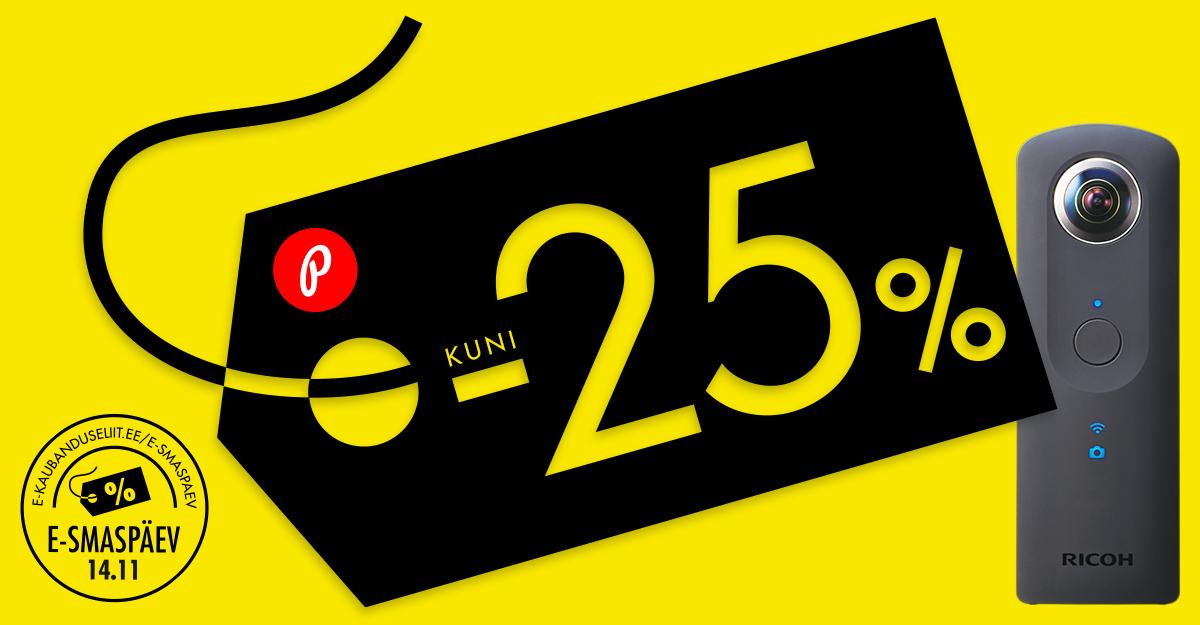 photopoint-e24-blog