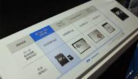 Arendamisel on UHS-III tüüpi SD mälukaardid kiirusega 624 MB/s