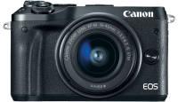 Canon tutvustas uut hübriidkaamerat EOS M6 ning elektroonilist pildiotsijat