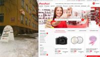 25 aastaga keldripoest veebikaubamajaks