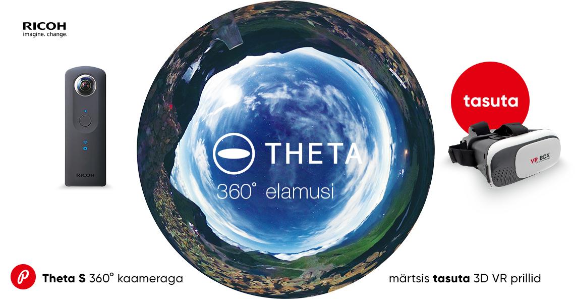 Ka märtsis - 360° video- ja fotokaamera Ricoh Theta S ostul kingitus