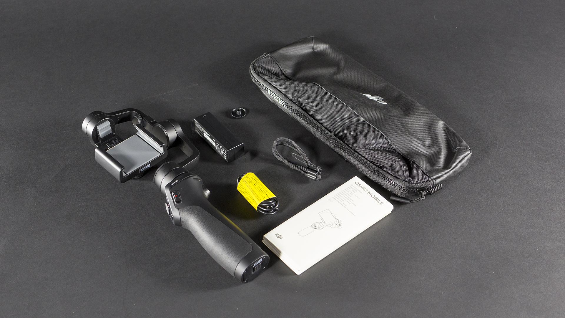 630c3c2a8c8 DJI-Osmo-Mobile-karbist-valja-Photopoint-008 - Photopointi ...