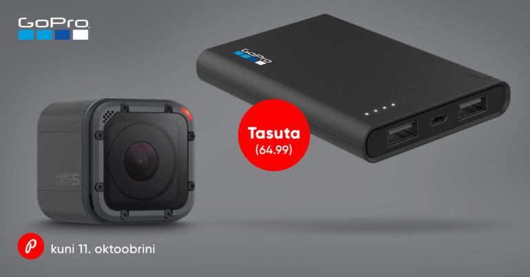 Tõtta seiklema - pisikese GoPro HERO5 Session ostul kaasa särtsakas kingitus