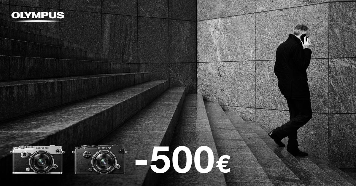 olympus-pen-f-500-euri-odavam