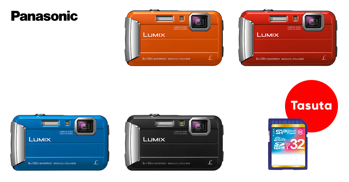 Paljude Panasonic kompaktkaameratega septembris kingituseks mälukaart