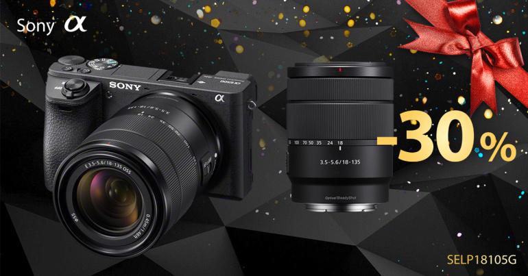 Sony a6300 või a6500 ostul on valitud Sony objektiiv -30%