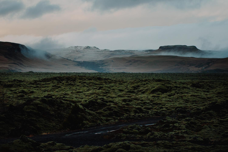 Islandil seiklemas - kaasas DJI Mavic Pro droon ja Tamron SP 70-200mm f/2.8 G2 objektiiv