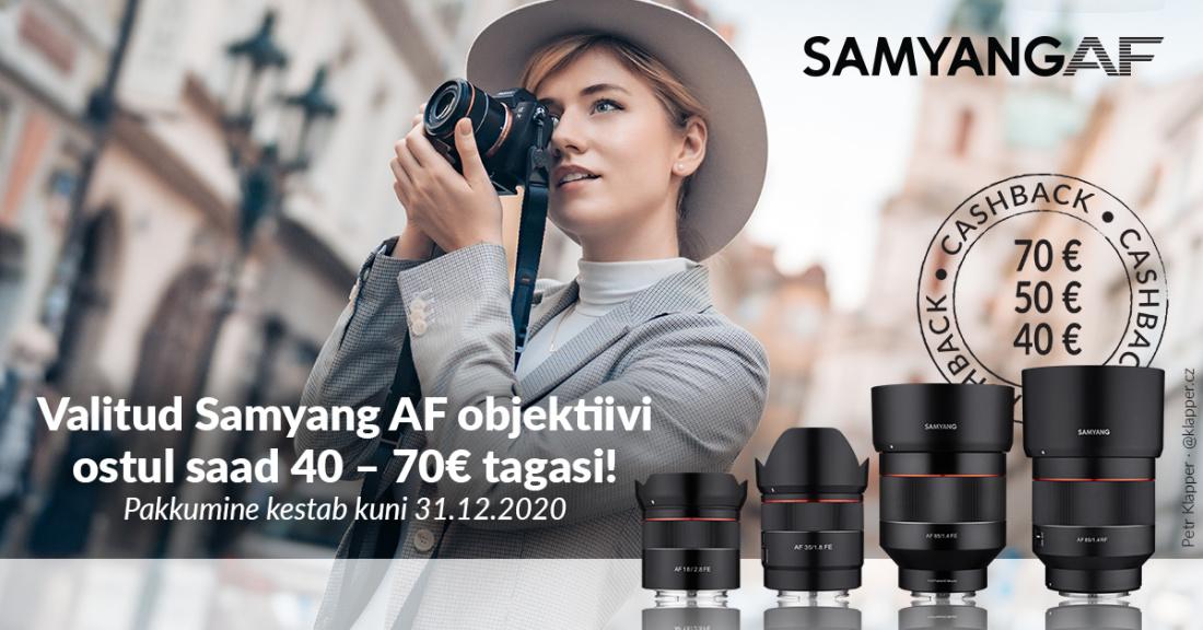 Samyang AF objektiivide kampaania