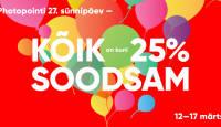 PHOTOPOINT 27 - sünnipäeva pidustused kestavad pühapäevani 🎉🎈