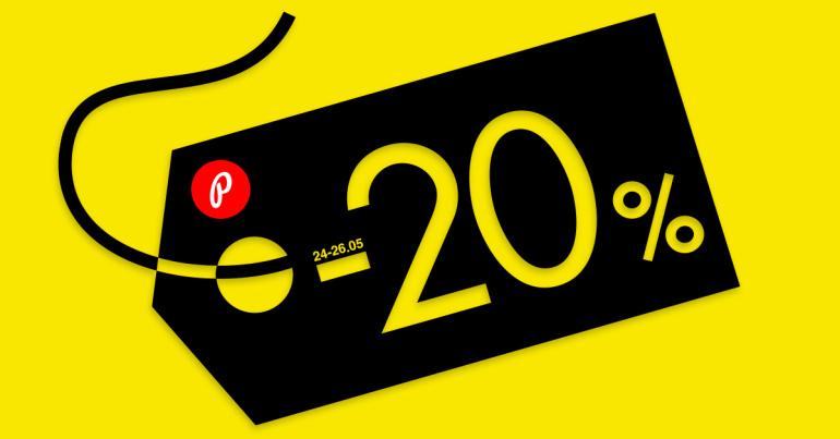 Telli fotomeeneid -20% soodsamalt!