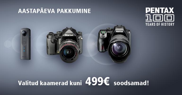 Valitud Pentax/Ricoh kaamerate hinnad alla kuni 499€