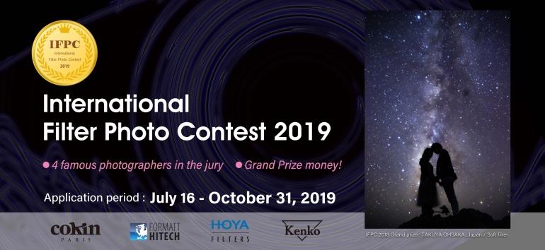 Osale rahvusvahelisel fotokonkursil: International Filter Photo Contest 2019