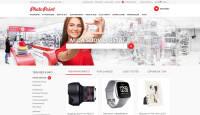Photopoint pakub tööd: veebiarendaja