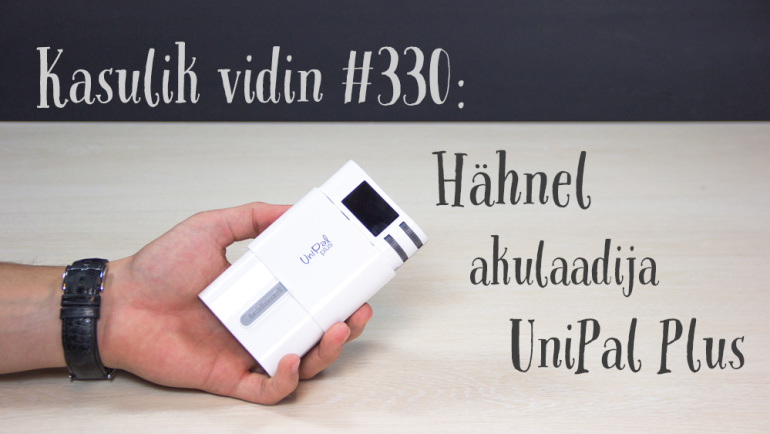 Kasulik vidin #330: Hähnel akulaadija UniPal Plus