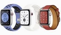 Kustumatu ekraaniga 5. põlvkonna Apple Watch nutikell