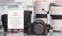 Rentimiseks saadaval: Sony a7R III täiskaader hübriidkaamera