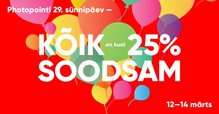 PHOTOPOINT 29 - sünnipäevakampaania kestab pühapäevani!
