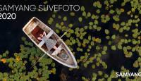 """Käimas on suvele pühendatud """"Samyang Suvefoto 2020"""" konkurss"""