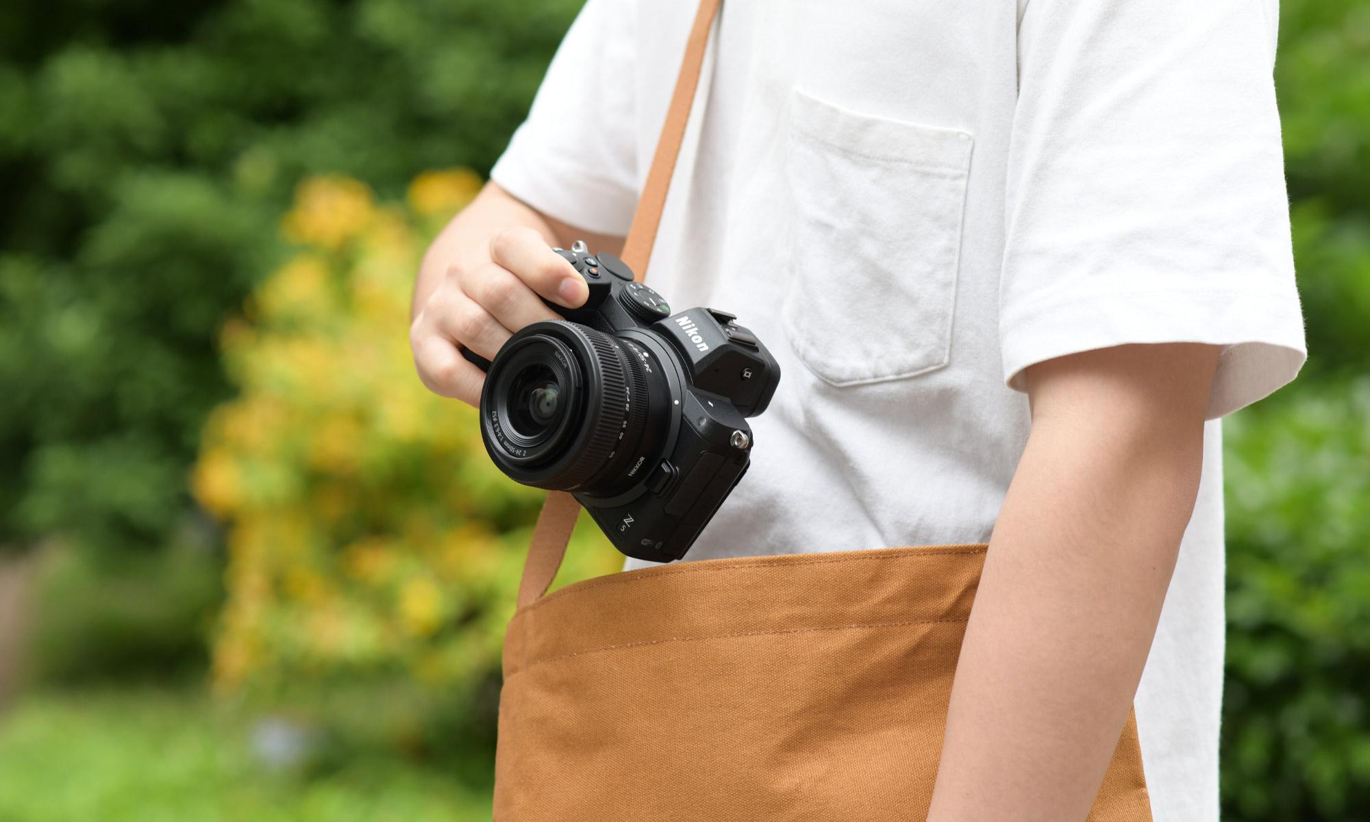 Nikon Z5 hübriidkaamerad