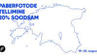 Elagu Eesti - paberfotode tellimine on 20% soodsam!