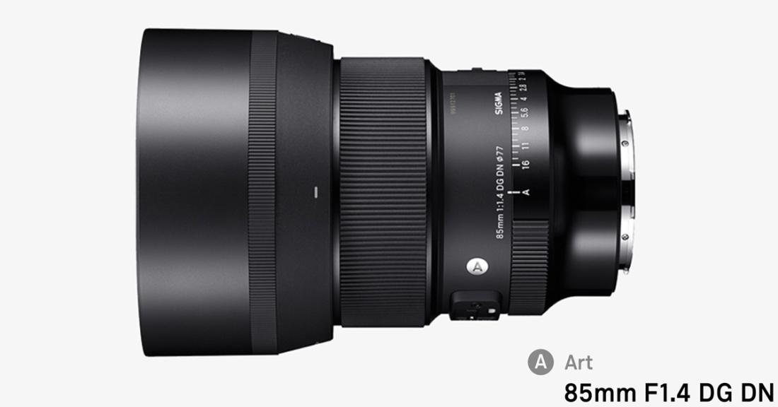 Sigma AF 85mm f/1.4 DG Dn Sony-E objektiiv