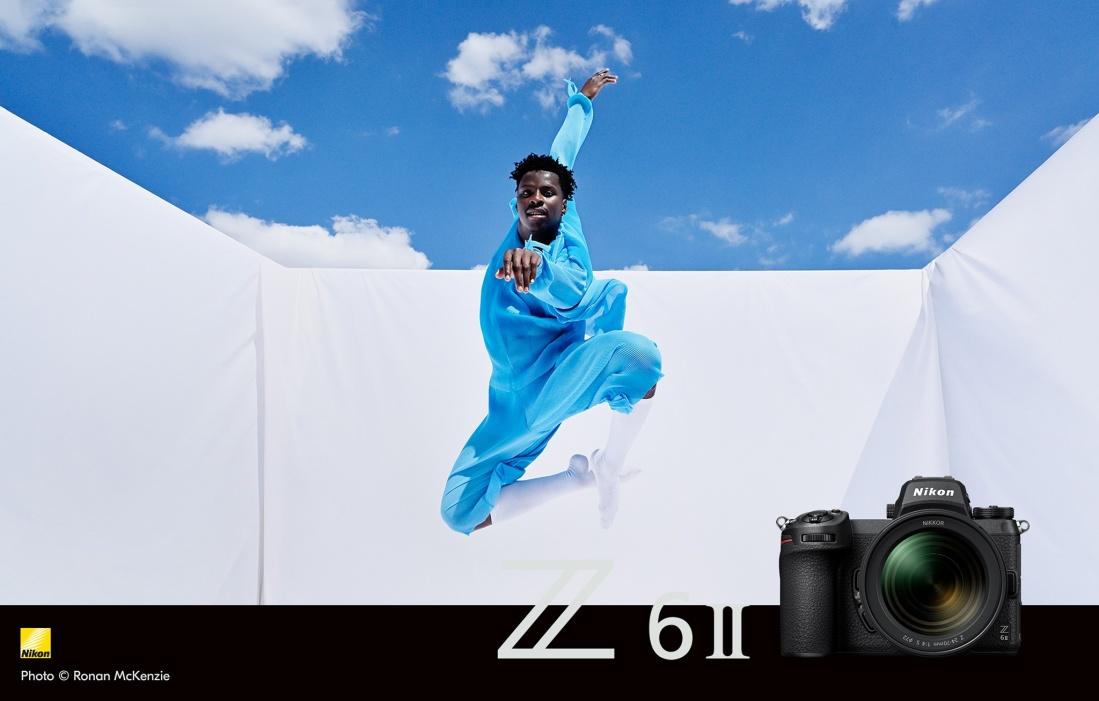 Nikon Z6 II täiskaader hübriidkaamera
