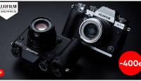 Fujifilm X-T3 on 400€ soodsam ja kiiremad saavad kaasa funktsionaalse kingituse