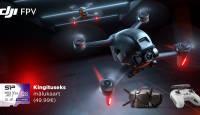 Seninägematut lennukogemust pakkuva DJI FPV drooni ostul saad väärt kingituse